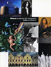 Midlands-Invitational